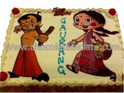 Mighty Raju Cake Images : Pin Bheem Cake on Pinterest